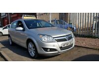 Vauxhall Astra 1.9 DESIGN CDTI LOW MILEAGE FOR THE YEAR GOOD EXAMPLE 2008