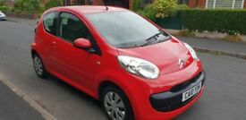 CITROEN C1 VTR+ VERY LOW MILAGE