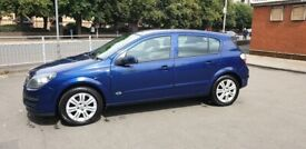 Vauxhall, ASTRA, Hatchback, 2006, Manual, 1364 (cc), 5 doors