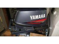 YAMAHA 8HP Short Shaft 2-Stroke Outboard Fully Serviced
