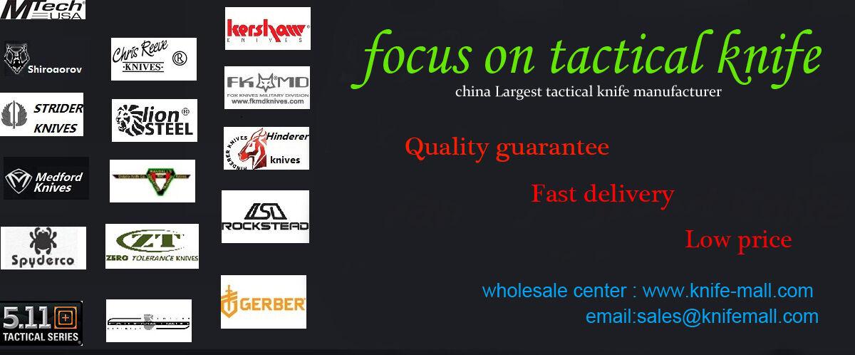 wholesale in www.knife-mall.com