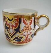 Shelley Coffee Cups