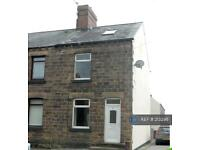 3 bedroom house in Wombwell Rd, Barnsley , S74 (3 bed)