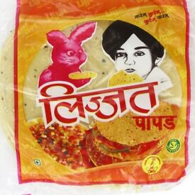 Lijjat papad (Papadum) famous and tasty Indian papadum brand