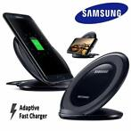 Wireless Charger Qi Samsung Rapidcharger Stand 2018!