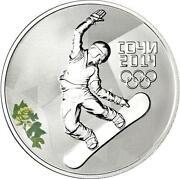 3 Silver Ruble