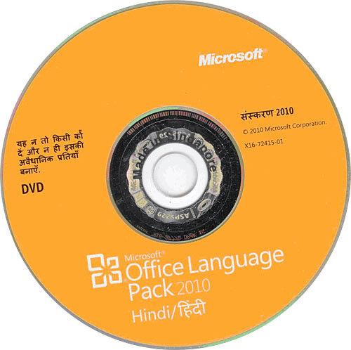 microsoft office 2010 language pack