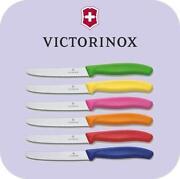 Victorinox Brötchenmesser
