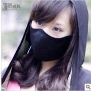 Visual Kei Mask
