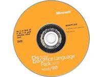 Microsoft Office 2010 Language Pack - Hindi