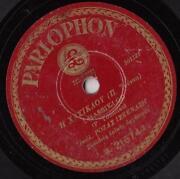 78 RPM Greek
