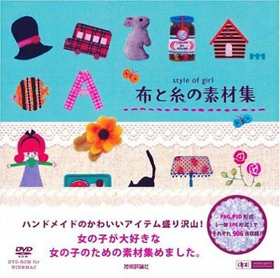 STYLE OF GIRL CUTE CLIP ARTS Japanese Craft Book Japan ()