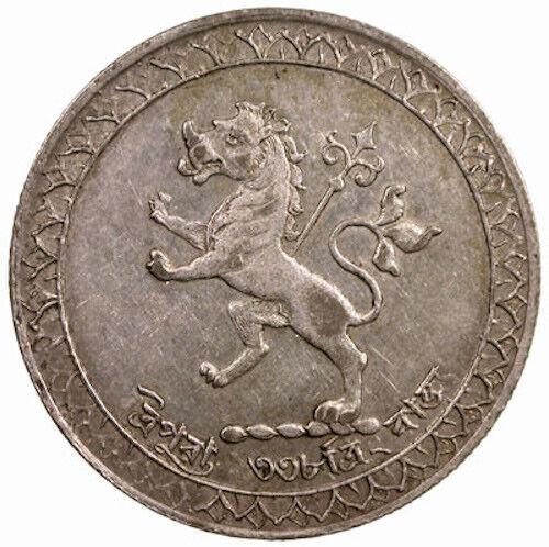India TRIPURA Rupee (11.68g), TE[1]338 Rare variety please read description