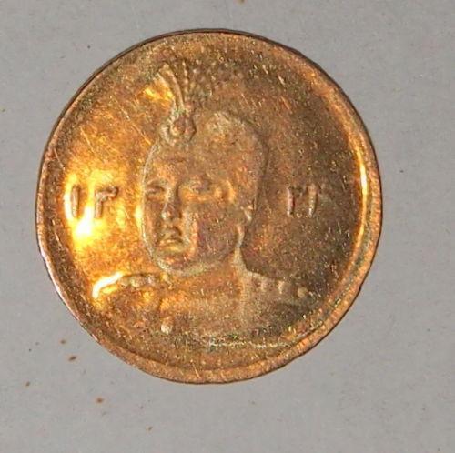 Persian Coin Ebay