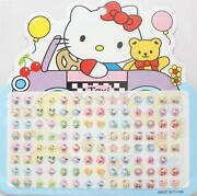 Hello Kitty Party Bag Fillers