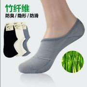Bamboo Socks Mens