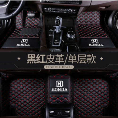 Honda city floor mats pink glass splashback