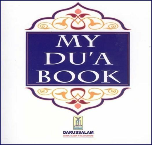 MY Du'a Book for Children Ages 6 - 9 yrs