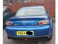 Mazda RX8 O/S Rear Light (2005)
