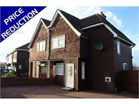 ***TWO BED END TERRACE TO RENT - LARGE DETACHED GARAGE & DRIVEWAY***
