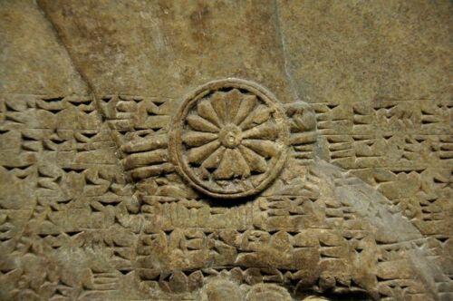 Replica of Assirian Rosette -Type Bracelet cover Gilt Bronze ~800 BCE