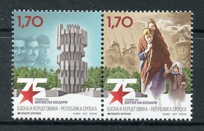 Bosnia & Herzegovina 2017 MNH WWII WW2 Battle of Kozara Offensive 2v Set Stamps