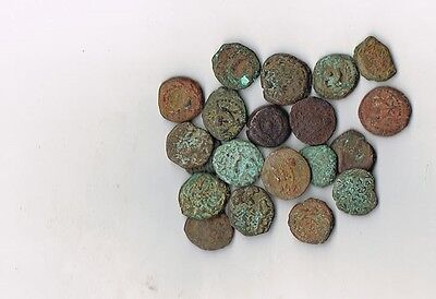 Judaica: The Original Hanukkah Gelt - 1 Authentic Ancient Judaean Maccabee Coin