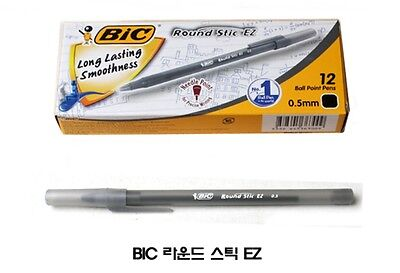 3Box set BIC Round Stic EZ New product BallpointPen easy glide Ink office0.5mm