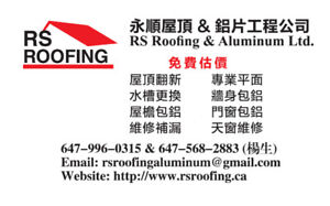 RE-ROOFING OR ROOF REPAIR SERVICE - FREE ESTIMATE @6479960315
