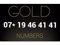 Gold VIP number SIM card 07* 19 46 41 42