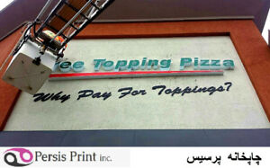 Commercial sign - affordable price and high quality
