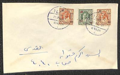Jordan Scott  255  X2    256 Stamps Jerash Cover 1955