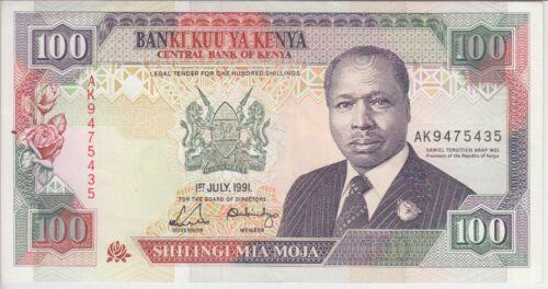 Kenya Banknote P27c  100  Shillings 1.7.1991, EF