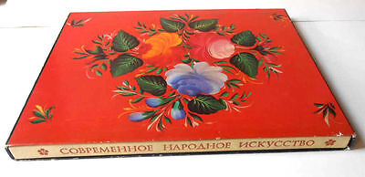 1980 USSR Russian CONTEMPORARY FOLK ART Illustrated Photo Album Book