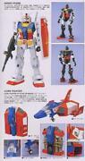 Gundam Perfect Grade