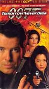 Tomorrow Never Dies VHS