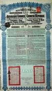 1913 Chinese Bonds