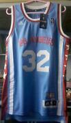 ABA Jersey