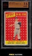 Mickey Mantle 58 All Star