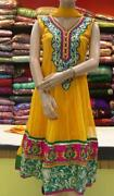 Indian Bollywood Salwar Kameez
