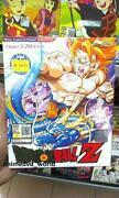 Dragon Ball Z Complete Series