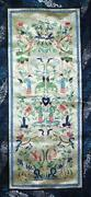 Chinese Silk Tapestry