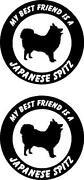 Japanese Spitz