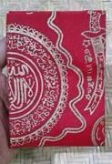 Islamic Amulet