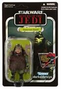 Gamorrean Guard Vintage Collection