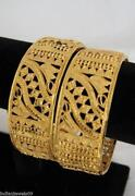 Indian Gold Plated Jewelry