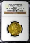 Victoria Gold Coin