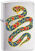 Zippo Snake