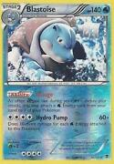 Blastoise Holo Pokemon Card