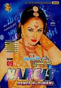 Lollywood DVDs